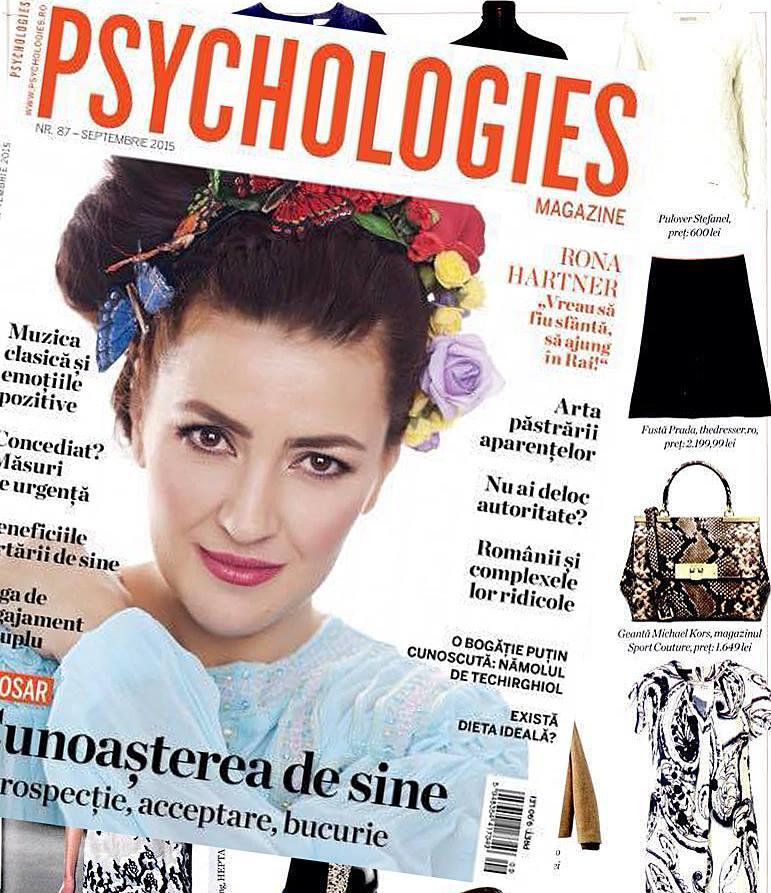 The Dresser este recomandat de principalele reviste din domeniu